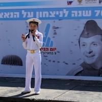 014-8.05.15 concert Tel-Aviv