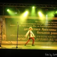 2013.10.12 TIMOTI SANNIKOV:charity concert,благотворительный концерт, Kfar-Saba, Israel