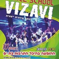 13-10-31-vizavi-10-years