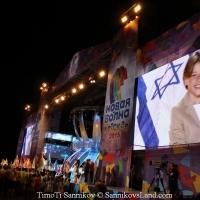 13.08.2015 Gala-concertNewWaveJunior (24)