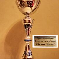 2013.11. 26-12.01 TimoTi Sannikov: concert tour in Moscow, Russia