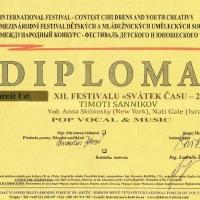 diploma-t