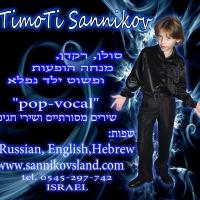 TimoTi Sannikov: presentation, презентация,הצגה