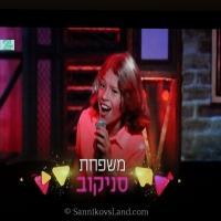 tv-channel-24-israel-4